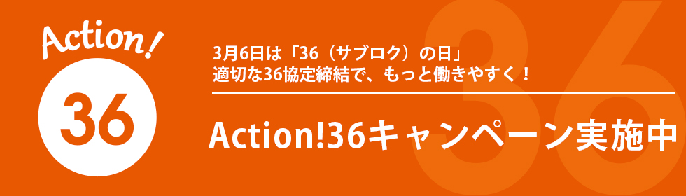 Action!36